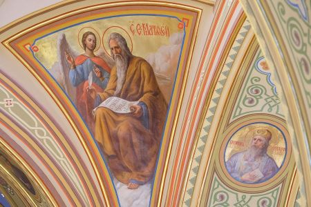Апостол Евангелист Матфей